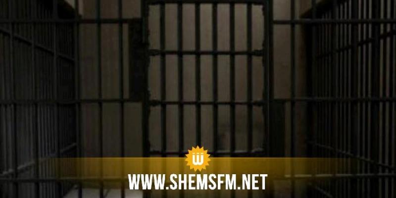 وزير العدل: 'نسبة الاكتظاظ بالسجون تُقدر بـ114%