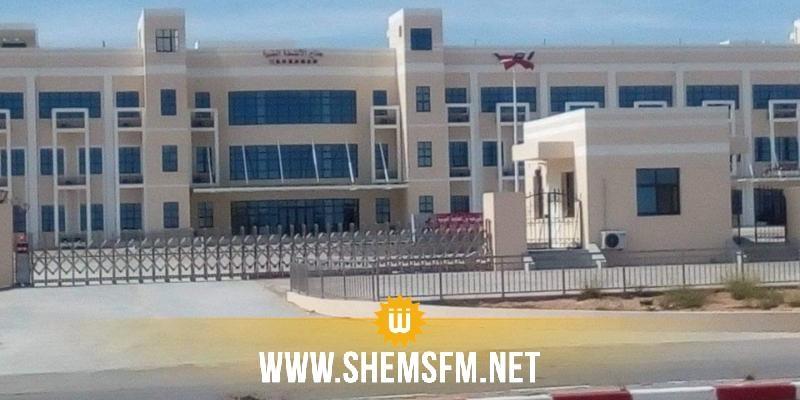 البرتاجي: المستشفى الجديد بصفاقس سيكون مستشفى عسكري وقريبا يشرع في العمل لمكافحة كورونا