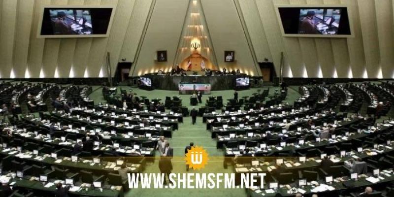البرلمان الإيراني يصادق نهائيا على قانون يلزم الحكومة برفع تخصيب اليورانيوم حتى 20%