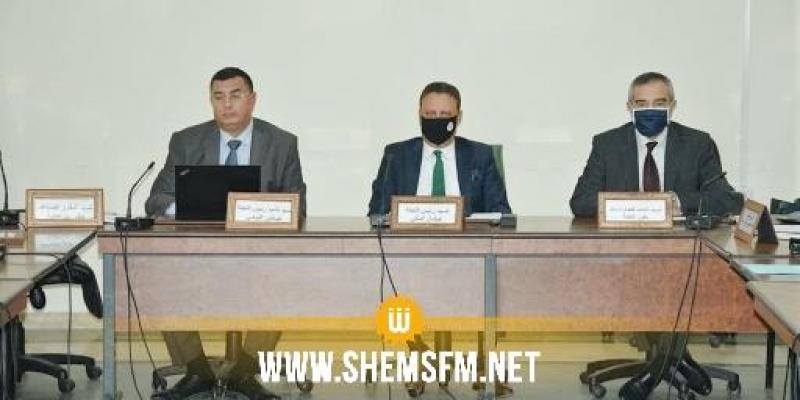 البرلمان: لقاء منتظر اليوم بين لجنة المالية ووفد من وزارة المالية