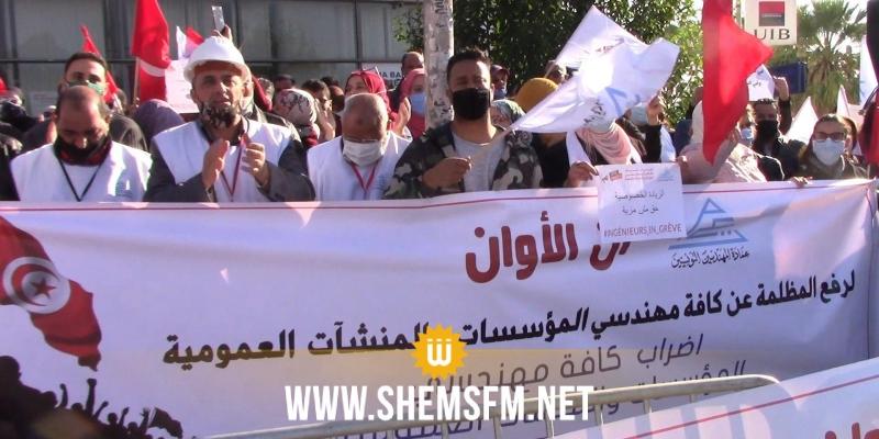 لليوم الثاني: مهندسو المنشآت والمؤسسات العمومية يواصلون إضرابهم يهددون بالتصعيد