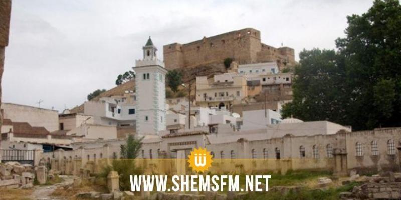 الكاف: المطالبة بتعيين معتمد لمنطقة قلعة سنان بسبب شغور الخطة منذ اشهر