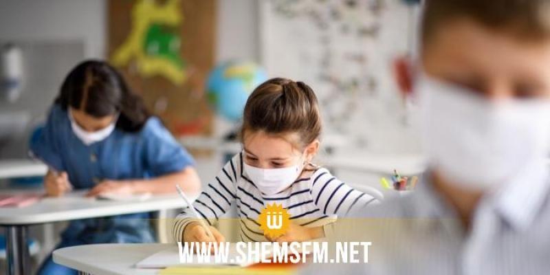 الوسط المدرسي: أكثر من 70% نسبة الشفاء من كورونا
