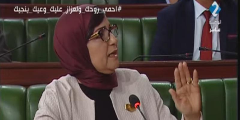 وزيرة أملاك الدولة: 'قبول 16 مطلبا لمراجعة قرارات مصادرة من جملة 700 مطلب'