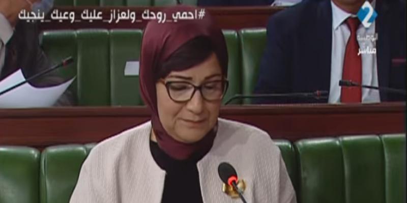 أملاك الأجانب في تونس: التفويت في 45% من العقارات