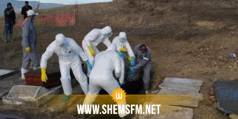 أريانة: تسجيل إجمالي 155 حالة وفاة و3728 إصابة بفيروس كورونا