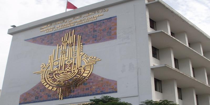وزارة التعليم العالي تؤكد عدم إدراج أي تغيير على روزنامة السنة الجامعية الحالية وفترات العطل