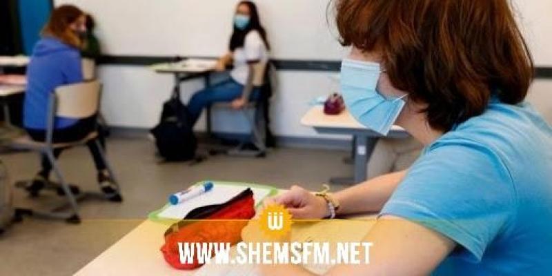 كورونا: 2386 حالة شفاء و3463 إصابة في الوسط المدرسي