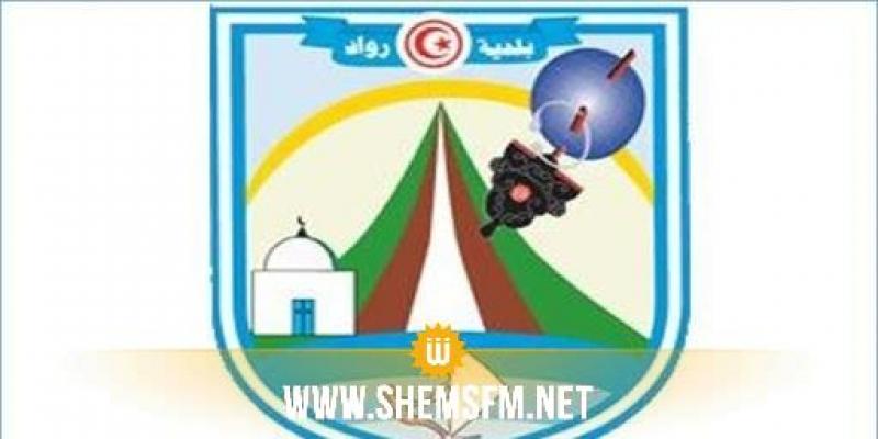 أريانة : بلدية رواد تلغي الشراكة مع بلديتي سكرة واريانة لإحداث سوق في سيدي صالح