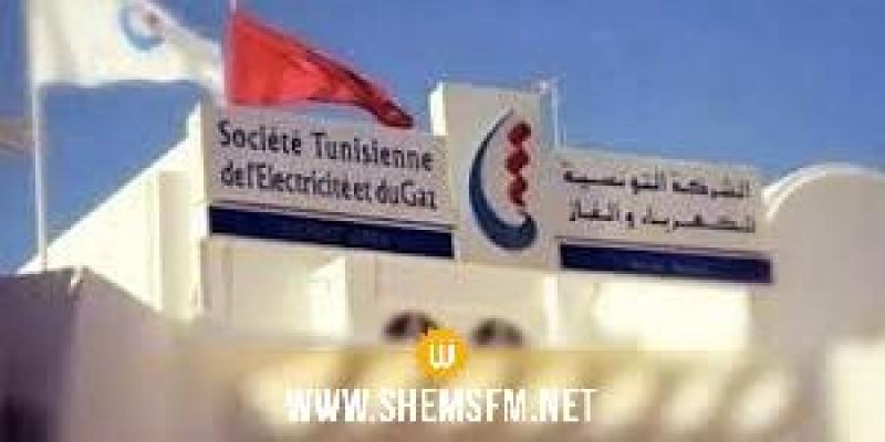 سيدي بوزيد: أعوان 'الستاغ' يحتجون بسبب الإعتداءات المتكررة