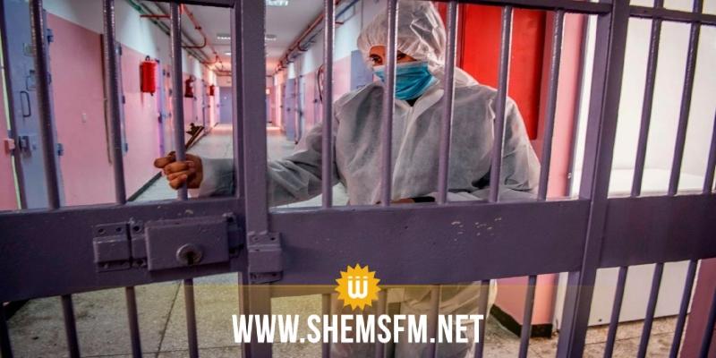 زغوان: ارتفاع عدد الاصابات بفيروس كورونا بسجن صواف إلى 43 إصابة