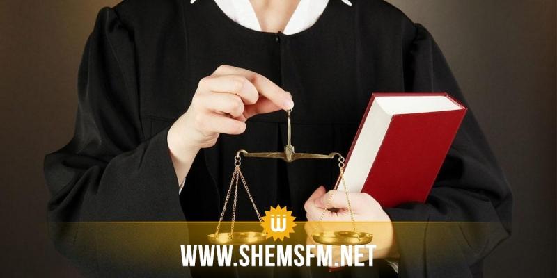 مجلس هيئة المحامين يصدر عقوبات تأديبية