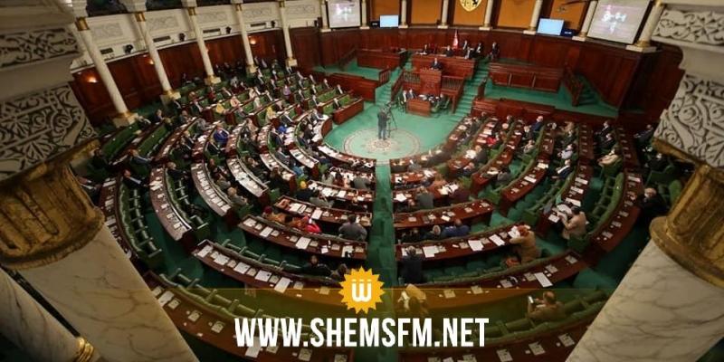 البرلمان: لجنة المالية تقترح التخفيض في نفقات الاستثمار ب 3 الاف مليار