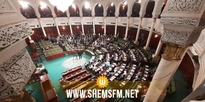 بعد مائة يوم من عملها: البرلمان يحاور الحكومة يوم 18 ديسمبر