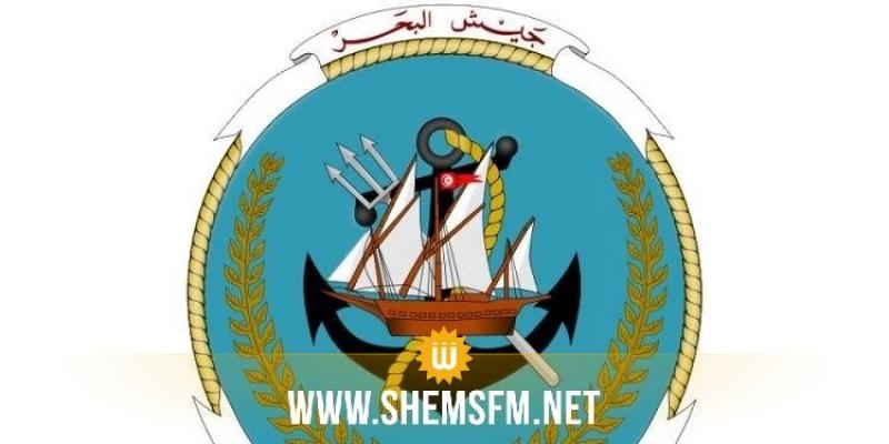 تمرين بحري مشترك تونسي إيطالي جنوب جزيرة بانتالارّيا