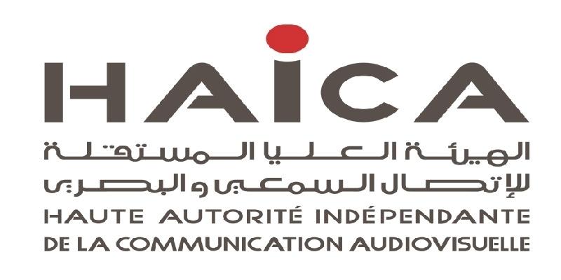 الهايكا توجه لفت نظر لمؤسسة الإذاعة التونسية بسبب برنامج بثته إذاعة المنستير