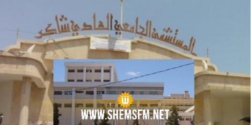 مستشفى الهادي شاكر: منظمة الأطباء الشبان تدعو منظوريها بوحدة كوفيد إلى الإضراب