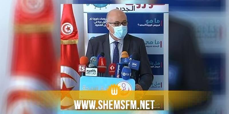 وزير الصحة: المصعد كان حيز الإستغلال وتعطلَ ليلاً