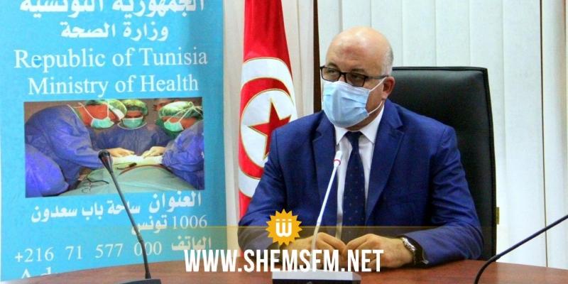 وزير الصحة :مستشفى صفاقس الجديد سيخصص في مرحلة أولى لمرضى الكوفيد