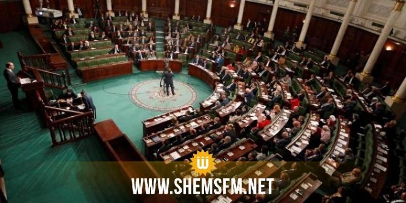 المصادقة على مشروع قانون المالية لسنة 2021 برمته وإحالته على الجلسة العامة