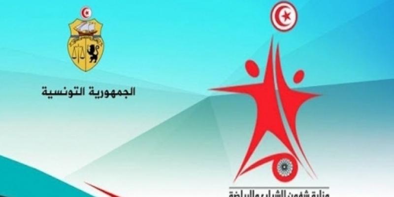 وزارة الرياضة تصدر بيانا حول عودة النشاط الرياضي