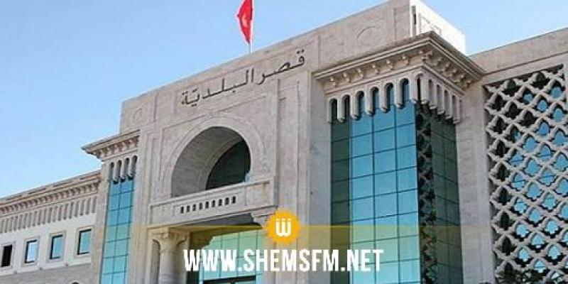 بلدية تونس تُقرر استئناف منح رخص الأكشاك والترخيص للمطاعم المتنقلة