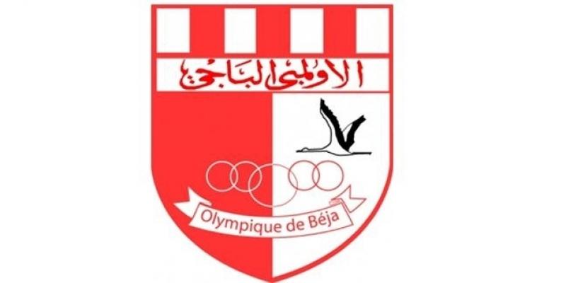 الأولمبي الباجي يتعاقد مع مدافع ليبي وابن النادي اسكندر الشيحي واجنبيان يقتربان من التوقيع