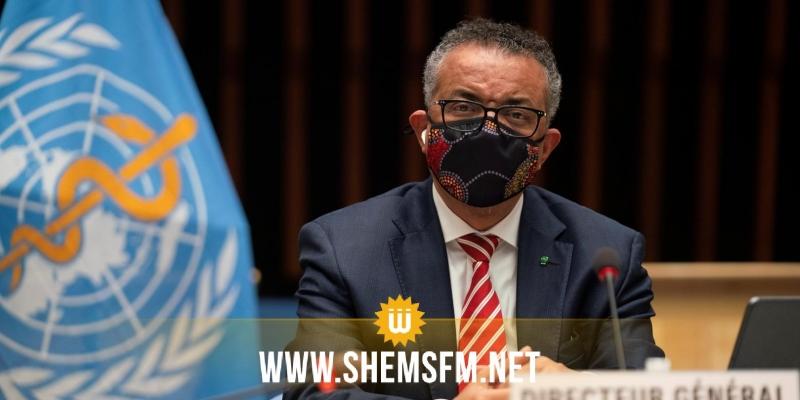 منظمة الصحة العالمية تدعو إلى مشاركة لقاحات كورونا ''كمنافع عامة عالمية''