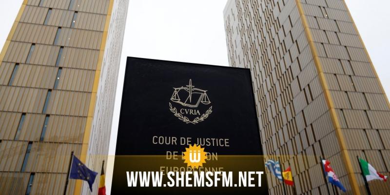 محكمة العدل الأوروبية تلغي تجميد أموال حسني مبارك