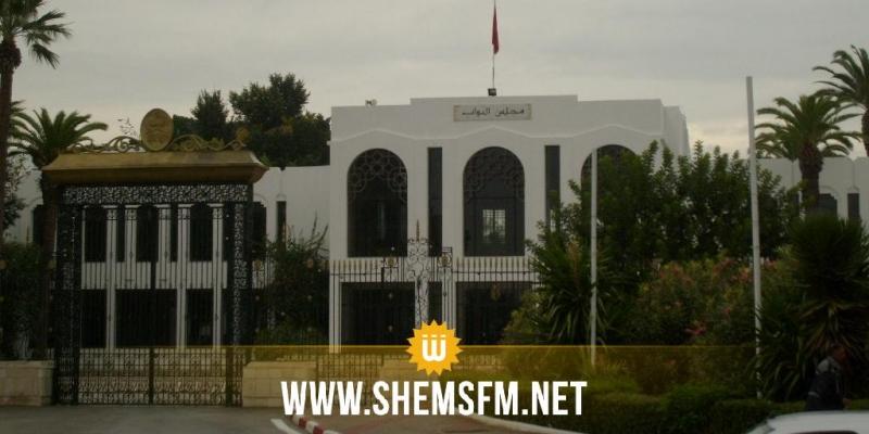 البرلمان يشرع في النظر في ميزانية المجلس الأعلى للقضاء لسنة 2021