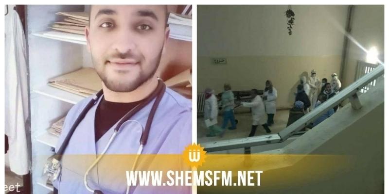 جندوبة: إيقاف عامل صيانة ثان بالمستشفى على خلفية التحقيق في حادثة وفاة طبيب