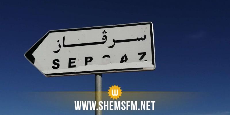 القصرين: تعليق الإعتصام  أمام شركة '' Sergaz ''