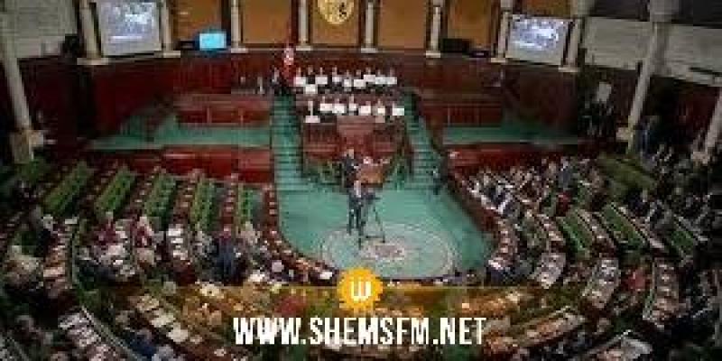 بعد حالة من التشنج بين النواب: رفع الجلسة العامة