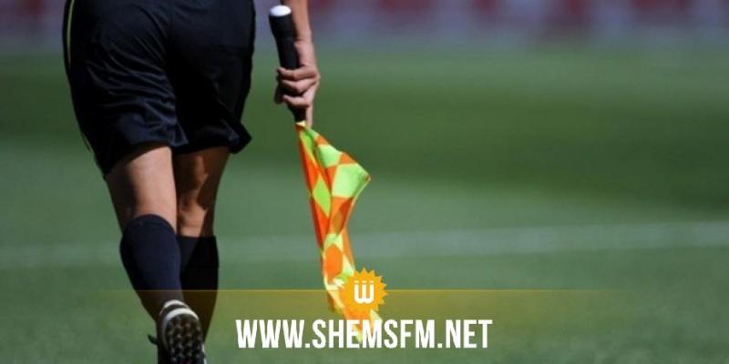 تعيينات حكام الجولة الإفتتاحية لبطولة الرابطة المحترفة الأولي لكرة القدم
