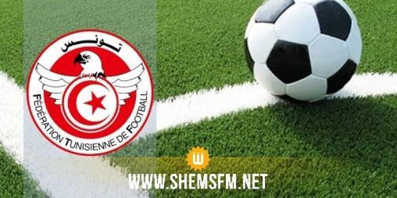 غدا إنطلاق مباريات الصعود لبطولة الرابطة المحترفة الأولى لكرة القدم