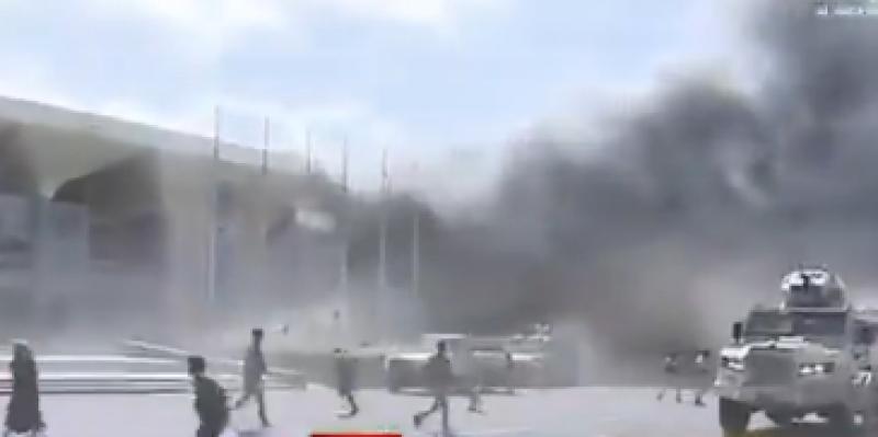 Yémen: explosions à l'aéroport d'Aden à l'arrivée du nouveau gouvernement d'union (vidéo)