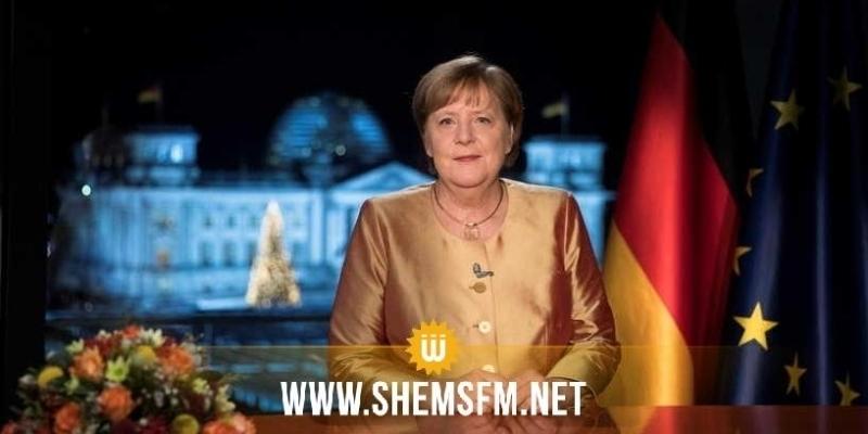 """Angela Merkel: """"l'année 2020 était de loin la plus difficile que j'ai vécu depuis mon arrivée au pouvoir"""""""