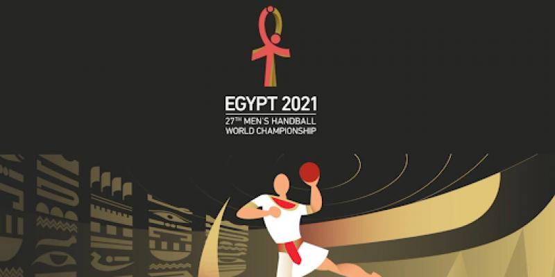 اليوم افتتاح مونديال كرة اليد بمصر وسط تقلّبات فيروس كورونا