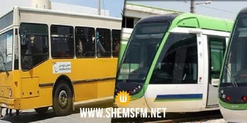 قرارات وزارة النقل بخصوص الحجر الصحي