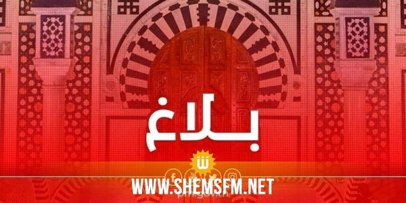 الحجر الصحي الشامل: رئاسة الحكومة تعلن عن جملة من القرارات