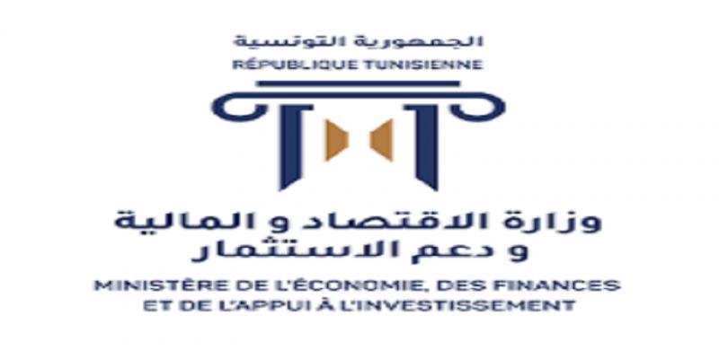 وزارة الاقتصاد تمدد في آجال التصريح بالأداءات إلى غاية 18 جانفي 2021