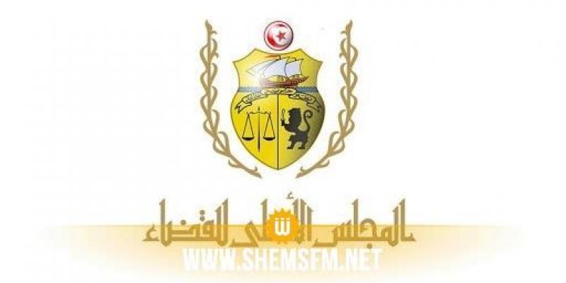 الحجر الصحي العام: المجلس الأعلى للقضاء يتخذ تدابير إستثنائية في المحاكم