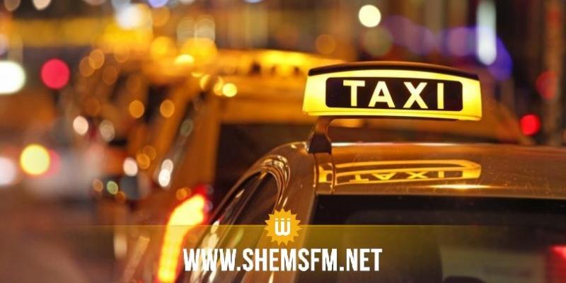 الحجر الشامل: سيارات التاكسي ستقتصر على نقل أعوان الأسلاك النشيطة والصحة والحالات الطارئة