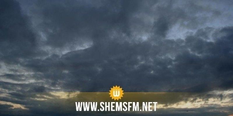 طقس اليوم: إرتفاع طفيف في درجات الحرارة ودخول الليالي السود