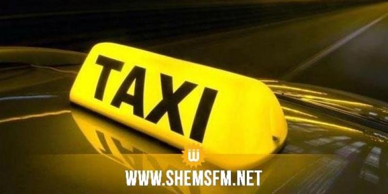 إدارة النقل البري تدعو سواق التاكسي فردي إلى الإلتزام بنقل بعض الفئات أيام الحجر الصحي