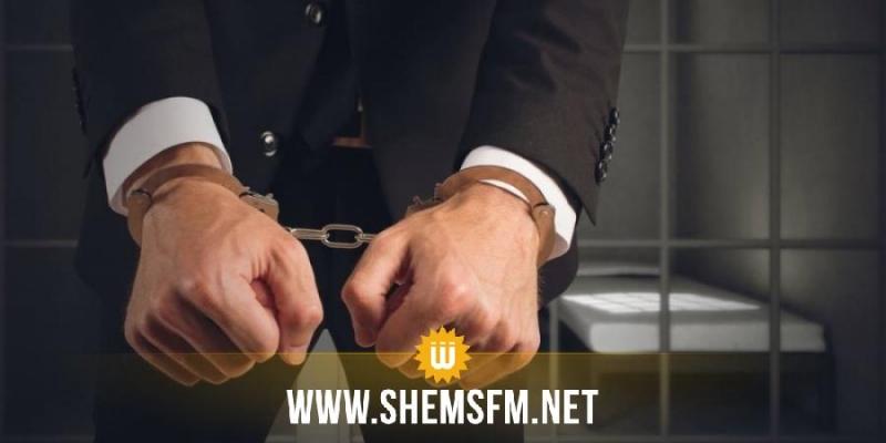 القبض على شخصين لاختلاس أموال تابعة لمؤسّسة خدمات بنكيّة: الداخلية تقدم التفاصيل