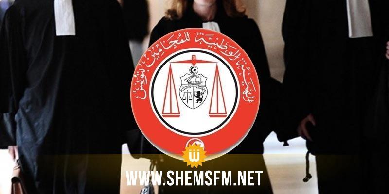 المحامون يحذرون من خطورة الوضع ويؤكدون تمسكهم بتحقيق أهداف الثورة والاستعداد للذود عنها