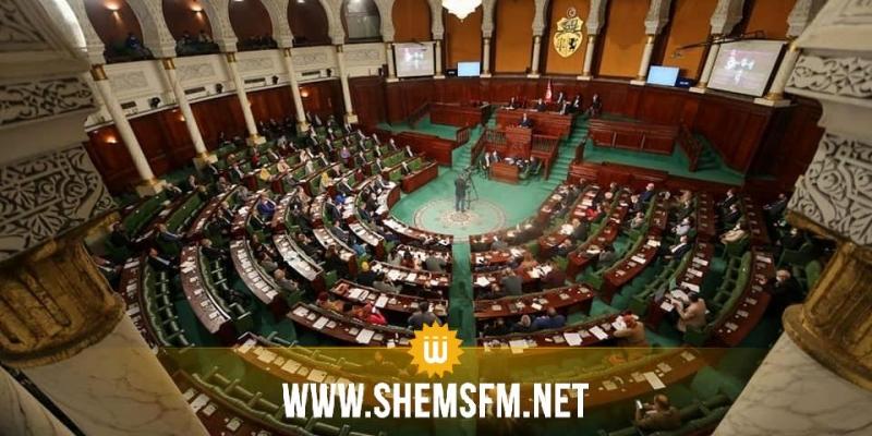 19 جانفي: جلسة عامة للتصويت على إقرار الإجراءات الاستثنائية