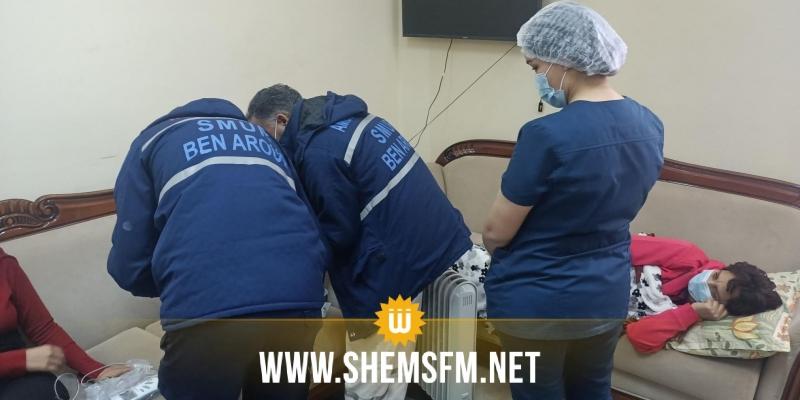 سامية عبو ترفض نقلها للمستشفى العسكري