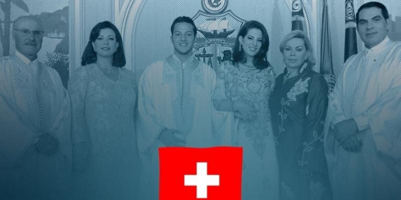 أنا يقظ: أقل من 4 أيام عن الآجال القصوى لتجميد أموال بن علي وأقاربه في سويسرا